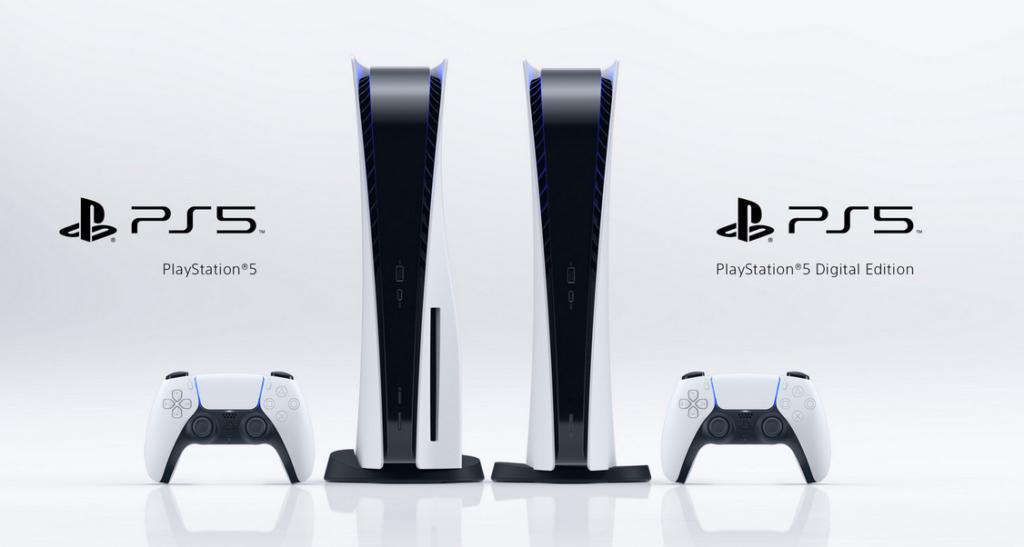 Playstation 5 Satışa Çıkıyor