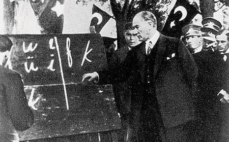 Dil Bayramı – 26 Eylül Türk Dil Bayramı Tarihi
